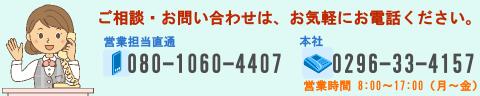 bnr006-01